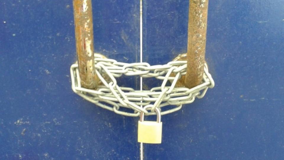 padlock_2012